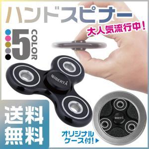 ハンドスピナー Fidget Spinner Hand Spinner おもちゃ ケース付き タイプB|liberta-shop