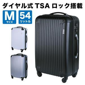 スーツケース Mサイズ キャリーケース キャリーバッグ 軽量 旅行 TSA|liberta-shop
