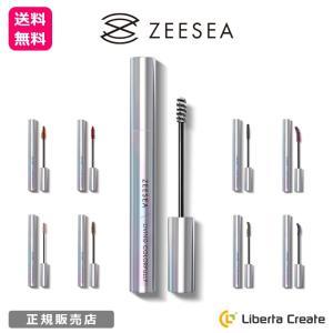 ZEESEA(ズーシー)マスカラ ダイヤモンドシリーズ 6.5g / 7ml 【正規品】速乾 防水 ...