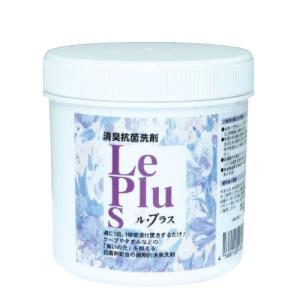 Le Plus(ル・プラス) 消臭抗菌洗剤 部屋干しでもカラッと仕上がる!|liberta