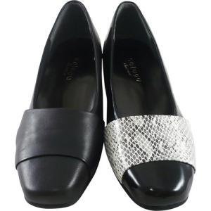 リーガルコーポレーション セルジュ  コンフォートパンプス [CP76] ストレッチ素材 婦人靴 足の負担を軽減|liberta