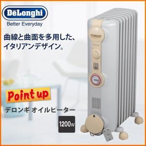 セール中 デロンギ DeLonghi  オイルヒーター 12...