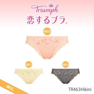 [メール便 5] Triumph(トリンプ) 恋するブラ TR463  レギュラーショーツ(M・Lサイズ)10186012 [m]|liberty-h