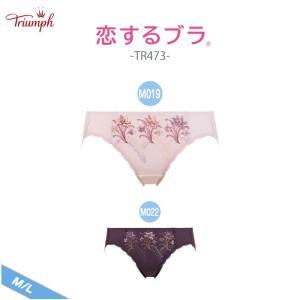 Triumph トリンプ 恋するショーツ TR473シリーズ  サニタリーショーツ(M・Lサイズ)10191103[m]|liberty-h