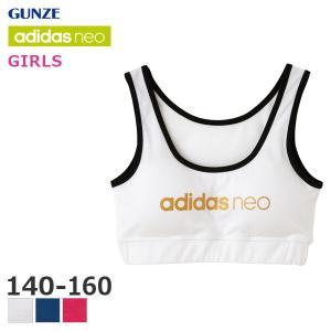 GUNZE グンゼ adidas neo アディダスネオ ガールズ 女児 ハーフトップ 140 150 160 AS111|liberty-h