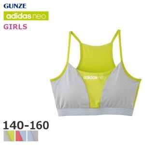 [メール便 8] GUNZE グンゼ adidas neo アディダスネオ ガールズ 女児 ハーフトップ 140 150 160 AS145 [m]|liberty-h