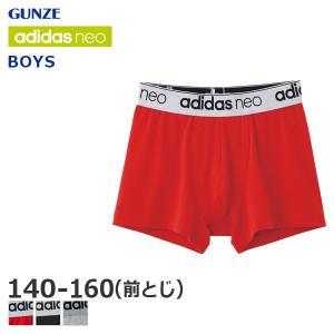 GUNZE グンゼ adidas neo アディダスネオ ボーイズ 男児 ボクサーブリーフ 前とじ 140 150 160 AS80a [m]|liberty-h
