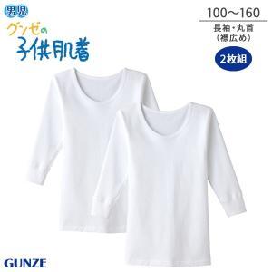 ■サイズ  100 110 120 130 140 150 160 ■素材  本体:綿100% テー...