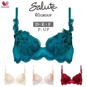 Wacoal ワコール salute サルート 01グループ  3/4カップブラジャー(D・E・Fカップ)BTJ401-d[k]|liberty-h