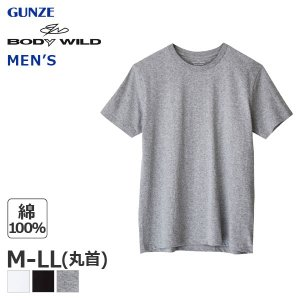 GUNZE グンゼ BODYWILD ボディワイルド トップス 20/1天竺 クルーネックTシャツ(M L LL)BWB613 [m]|liberty-h