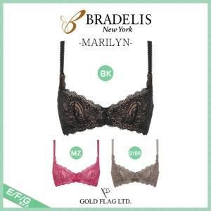 ブラデリスニューヨーク Marilyn マリリンシリーズ ステップ3 3/4カップブラジャー E F Gカップ CA114301-e [p]|liberty-h