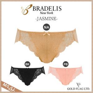 [メール便 5] ブラデリスニューヨーク ジャスミンシリーズ Jasmine スタンダードショーツ M L LLサイズ CA216323 [m]|liberty-h