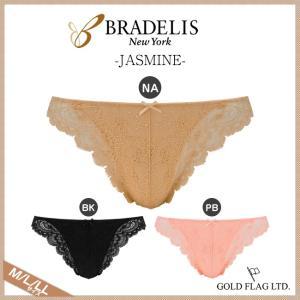 [メール便 5] ブラデリスニューヨーク ジャスミンシリーズ Jasmine タンガショーツ Tバック ソング M L LLサイズ CA216326 [m] liberty-h