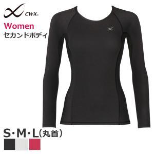 [メール便 15] Wacoal ワコール CW-X CWX SECOND BODY セカンドボディ 女性 レディース ラウンドネック長袖トップス S M L CHY420 [m]|liberty-h