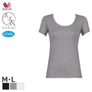 [メール便 10] Wacoal ワコール スゴ衣 着こなしプラス+ 夏の快適Tシャツ ニットトップ2分袖Tシャツ(M L)CLC292 [m]|liberty-h