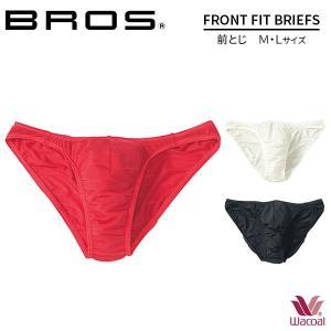 ワコール BROS ブロス Wacoal FRONT FIT BRIEFS ハイレッグブリーフ(前閉じ)(M L)GF2601 [m]|liberty-h
