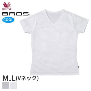 【B】メンズワコール ブロス シャツ 半袖 V首(M Lサイズ)GL5010 [m_b]の画像
