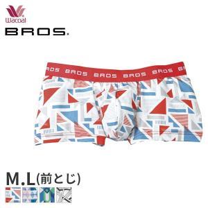 【B】27%OFF MEN's Wacoal メンズワコール BROS ブロス JUST FIT BOXERS 前閉じ ローライズフィットボクサー (M Lサイズ) GT3603 [m_b]|liberty-h