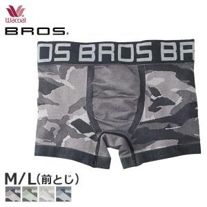 【B】メンズワコール ブロス ソフトフィットボクサー 前閉じ ノーマル丈 フィットパンツ(M・Lサイズ)GT3881 [m_b]|liberty-h