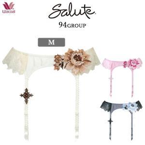 Wacoal ワコール salute サルート 94グループ  ガーターベルト(Mサイズ)GTJ694[m]|liberty-h