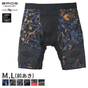 ワコール クロスウォーカー ブロス BROS メンズ 着用感ソフトタイプ ジャストウエスト フィットパンツ M L GX6006 セール [m]|liberty-h