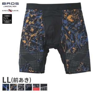 ワコール クロスウォーカー ブロス BROS メンズ 着用感ソフトタイプ ジャストウエスト フィットパンツ LL GX6006-ll セール [m]|liberty-h