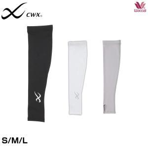 CWX ワコール レディース CW-X 女性用 アームカバー UVカットHUY419...