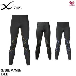 [メール便 15] CWX メンズ スタビライクス ワコール CW-X ロングタイツ HZO549 [m]|liberty-h