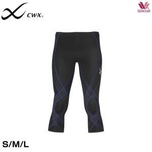 [メール便 25] CWX ジェネレーター メンズ ワコール CW-X スポーツタイツ セミロング S M L HZO636 [m]|liberty-h