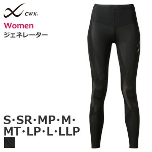 CWX ジェネレーター レディース ワコール CW-X ロング丈スポーツタイツ(S SR MP M MT LP L LLP) HZY339 [m]|liberty-h