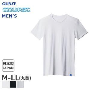 【B】グンゼ クールマジック 鹿の子 クルーネック 半袖Tシャツ(M・L・LLサイズ)MC1513 [m_b]|liberty-h