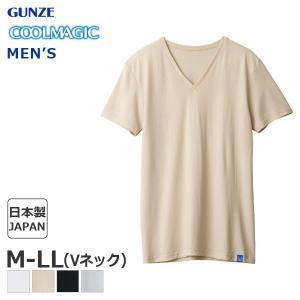【B】グンゼ クールマジック 鹿の子 Vネック 半袖Tシャツ(M・L・LLサイズ)MC1515 [m_b]|liberty-h