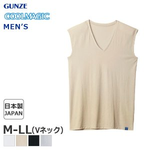 【B】グンゼ クールマジック 鹿の子 Vネック スリーブレスシャツ(M・L・LLサイズ)MC1518 [m_b]|liberty-h