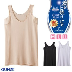 【B】グンゼ クールマジック 着る日焼け止め 汗取り付ラン型インナー(M・L・LLサイズ)MC6053 [m_b]|liberty-h