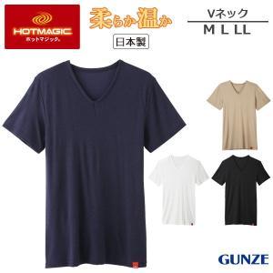【B】グンゼ ホットマジック 柔らか温か Vネック 半袖Tシャツ(M・L・LLサイズ)MH1915[m_b] liberty-h