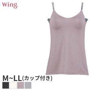 【B】27%OFF ウイング デイト ブラトップ (M L LLサイズ) ML0400 [m_b]|liberty-h
