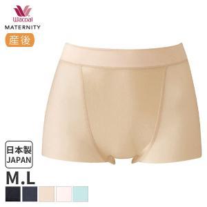 ■サイズ M/L ■素材 ナイロン、ポリウレタン、綿 ■仕様 ★産後用シェイプパンツ ★丈:ボーイレ...