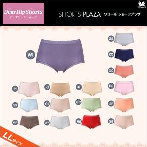 ワコールディアヒップショーツ Dear HIP Shorts...