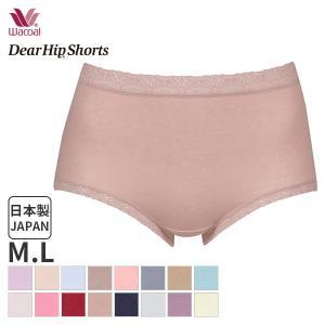Wacoal ワコール Dear Hip Shorts ディアヒップショーツ スタンダードショーツ M L PPA112|liberty-h