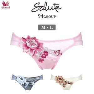 Wacoal ワコール salute サルート 94グループ  ハイレッグショーツ(M・Lサイズ)PTJ794[m]|liberty-h