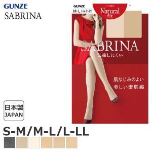 GUNZE グンゼ SABRINA サブリナ ナチュラルフィット パンティストッキング S M、M L、L LLサイズ SB300|liberty-h