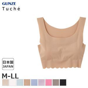 GUNZE グンゼ Tuche トゥシェ 縫い目ゼロ ハーフトップブラジャー M L LLサイズ TB2355N|liberty-h