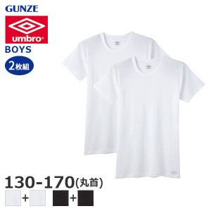 GUNZE グンゼ アンブロ 2P TOPS クルーネックTシャツ(130/140/150/160/170)UB16 [m]|liberty-h