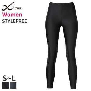 ワコール CW-X STYLEFREE レディース スタイルフリーボトム ロング ロングタイツ S M L VCY209|liberty-h