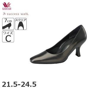 ワコール パンプス 靴 サクセスウォーク ビジネス C スクエアトゥプレーンパンプス 70mmヒール 21.5 24.5cm WFN070 走れるパンプス [p]|liberty-h