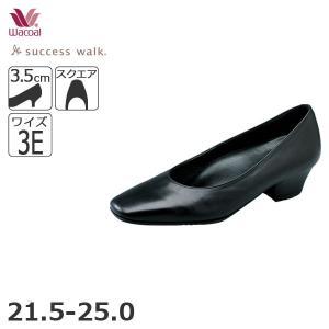 ワコール パンプス 靴 サクセスウォーク ビジネス EEE スクエアトゥプレーンパンプス 35mmヒール 21.5 25.0cm wfn300|liberty-h