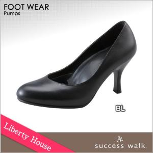 ワコール success walk サクセスウォーク ビジネスパンプス E ラウンドトゥ プレーン 8cm WIN080 走れるパンプス|liberty-h
