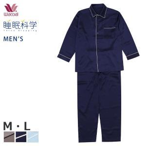 ■サイズ M(チェスト88〜96cm) L(チェスト96〜104cm)  ■素材 19匁シルクサテン...