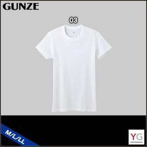 【A】グンゼ YG コットン100% 年間 クルーネック 半袖Tシャツ(M・L・LLサイズ)YV0014N [m_a]|liberty-h
