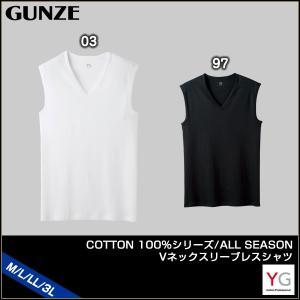 【A】グンゼ YG コットン100% 年間 Vネック スリーブレスシャツ(M・L・LL・3Lサイズ)YV0018N [m_a]|liberty-h